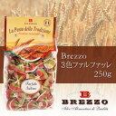 BREZZO社 PASTA&OIL 3色ファルファッレ単品で買うより10%お得!【3個セット】【10P27May16】