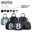 ムータ・muta バッグ【送料無料】スパンコール 8バッグ ゴートレザー MUBG-No.8-MINI-GT