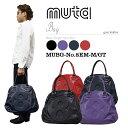 ムータ・muta エンボス8バッグ 【送料無料】8bag M MUBG-NO.8EM