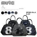 ムータ・muta バッグ【送料無料】スパンコール 8バッグ ゴートレザー MUBG-No.8-S-GT