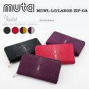 ムータ・muta 財布【送料無料】Wallet ガルーシャ MUWL-LO/LARGE ZIP-GA