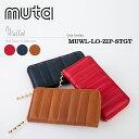 ムータ・muta 財布【送料無料】Wallet ウォレット ゴートレザー MUWL-LO/ZIP-STGT