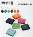 ムータ・muta コインケース【送料無料】CoinCase ガルーシャ MUWL-M.COIN-GA