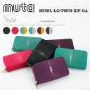 ムータ・muta 財布 【送料無料】Wallet ガルーシャ MUWL-LO/TWIN ZIP-GA
