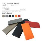 ペッレモルビダ・PELLE MORBIDA 長財布【送料無料】シュリンクレザーロングウォレット PMO-BA008
