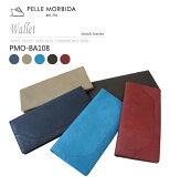 ペッレモルビダ・PELLE MORBIDA 長財布【送料無料】型押しレザーロングウォレット PMO-BA108