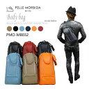 ペッレモルビダ・PELLE MORBIDA ボディバッグ【送料無料】シュリンクレザー Body bag PMO-MB032A