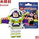 レゴ ミニフィギュア ディズニー シリーズ バズ ライトイヤー│LEGO Minifigure Disney Series Buzz Lightyear【71012-3】