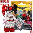 レゴ バットマン ザ・ムービー ミニフィギュアシリーズ ハーレイ・クイン看護師|THE LEGO Batman Movie Minifigures Series Nurse Harley Quinn 【71017-13】