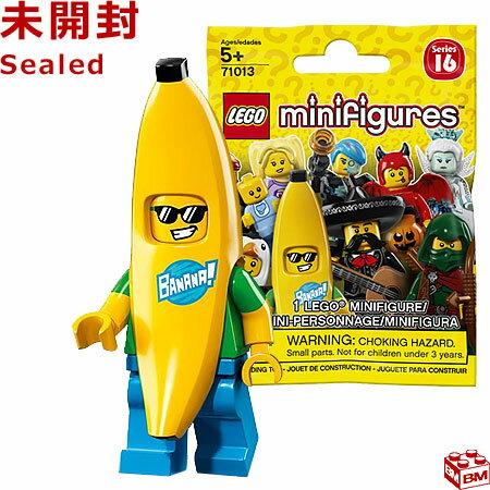 レゴ ミニフィギュア シリーズ16 バナナマン |LEGO Minifigures Series16 Banana Guy 【71013-15】