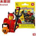 レゴ ミニフィギュア シリーズ16 かわいい小悪魔  LEGO Minifigures Series16 Cute Little Devil 【71013-4】