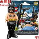 レゴ バットマン ザ・ムービー ミニフィギュアシリーズ 2 マーメイド・バットマン The LEGO Batman Movie Series 2 Mermaid Batman 【71020-5】