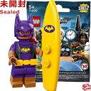 レゴ バットマン ザ ムービー ミニフィギュアシリーズ 2 バケーション バットガール|The LEGO Batman Movie Series 2 Vacation Batgirl 【71020-9】