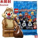 レゴ (LEGO) ミニフィギュア ディズニーシリーズ2 デール│LEGO Minifigure Disney Series2 Dale【71024-8】