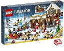 レゴ クリエーター サンタのワークショップ│LEGO Creator Santas Workshop