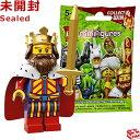 レゴ ミニフィギュア シリーズ13 王様 LEGO Minifigures Series13 Classic King