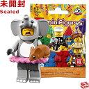 レゴ(LEGO) ミニフィギュアシリーズ 18 エレファントガール|LEGO Minifigures Series18 Elephant Costume Girl 【71021-1】