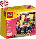 レゴ バレンタイン デー ディナー 40120│ LEGO ...