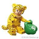 レゴ ミニフィギュア DCスーパーヒーローズシリーズ 71026 チーター   lego 人形