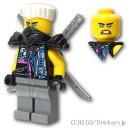 レゴ ニンジャゴー ミニフィグ ゼン スネーク・ジャガーの変装 ( 70640 ) | lego フィギュア 人形 ミニフィギュア