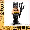 レゴ バットマン ザ・ムービー ミニフィギュア シリーズ2 マーメイド・バットマン | lego 71020 ミニフィグ