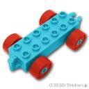 レゴ デュプロ パーツ カーベース 2 x 6 レッドホイー...
