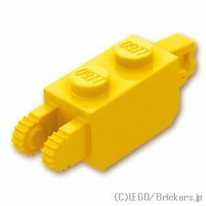 レゴ パーツ ヒンジ ブロック 1 x 2 - サイドロック / キャッチ [ Yellow / イエロー ]   lego 部品