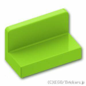 レゴ パーツ パネル 1 x 2 x 1 [ Lime / ライム ] | lego 部品