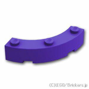 レゴ パーツ ブロック ラウンドコーナー 4 x 4 - マカロニ [ Dark Purple / ダークパープル ] | lego 部品