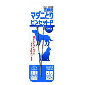 【メール便可】アース・バイオケミカル 医療用マダニとりピンセットP...:brico:10024115