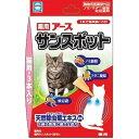 【メール便可】アース サンスポット 猫用 3本入
