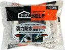 ニトムズ PRO SELF 強力防水 補修テープ 白ブチル 片面粘着タイプ J2210 厚さ0.5mm×幅50mm×長さ5m 4904140782108