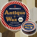 RoomClip商品情報 - ターナー色彩 Antique Wax アンティークワックス FOR WOOD 120g