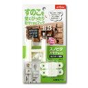 RoomClip商品情報 - 【メール便可】AIWA アイワ金属 スノピタ オモテタイプ 石こうボード壁用 AP-3001W 耐荷重5kg