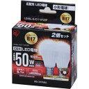 【在庫処分】アイリスオーヤマ 広配光 LED電球 電球色 50W形相当 口金E17 全光束600lm 消費電力6.1W 2個セット LDA6L-G-E17-5T22P 4967576174626 【宅配便配送のみ】