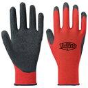 アトム ゴムコーティング手袋 タフレッド 3双組 Sサイズ