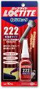 Henkel ヘンケル ねじロック222 低強度タイプ ネジのゆるみ止め剤 LNR-222 P-10ml