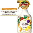 エムシー緑化 サンヨール液剤AL 殺虫殺菌剤【家庭園芸用】 1000ml
