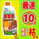 フマキラー 天然成分生まれの除草剤 オレンジパワー 1L