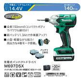 【送料無料】マキタ 充電式インパクトドライバ M697DSX