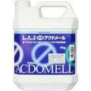 【送料無料】フジワラ化学 古壁用 強力アク止メ剤 アクドメール 水性 4kg