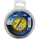 【メール便可】OHM 収縮チューブ 10K 絶縁 保護 φ10mm 黒 DZ-TR100/K 09-1575 4971275915756