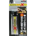 【メール便可】セメダイン スーパーX 超多用途 ブラック AX-035 20ml 4901761159470