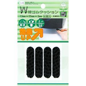 【メール便可】WAKI 和気産業 W派ゴムクッション 13mm×55mm×3mm 4個入 EGW003