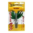 【メール便可】ITK 岩田鉄工所 芝生の手入れに 回転式草取器 抜けるンですミニ 494104982