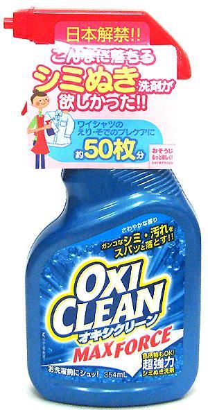 オキシクリーンマックスフォース 液体スプレー 354ml 4571169851186