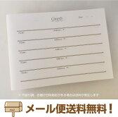【メール便送料無料】ホールマーク芳名帳(ゲストブック)追加サイン用カード(リフィル)全デザイン共通