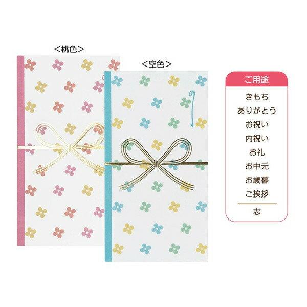 【送料無料】のし袋・のし紙サービス(印刷代込)...の紹介画像2