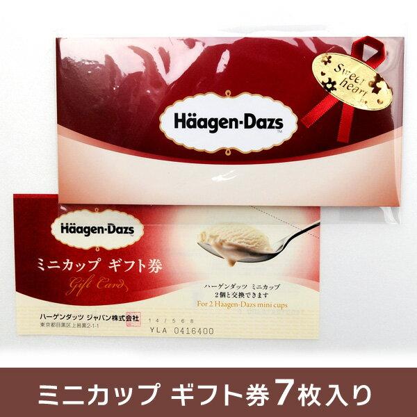 【送料無料】 リボンシール付 ハーゲンダッツミニ...の商品画像