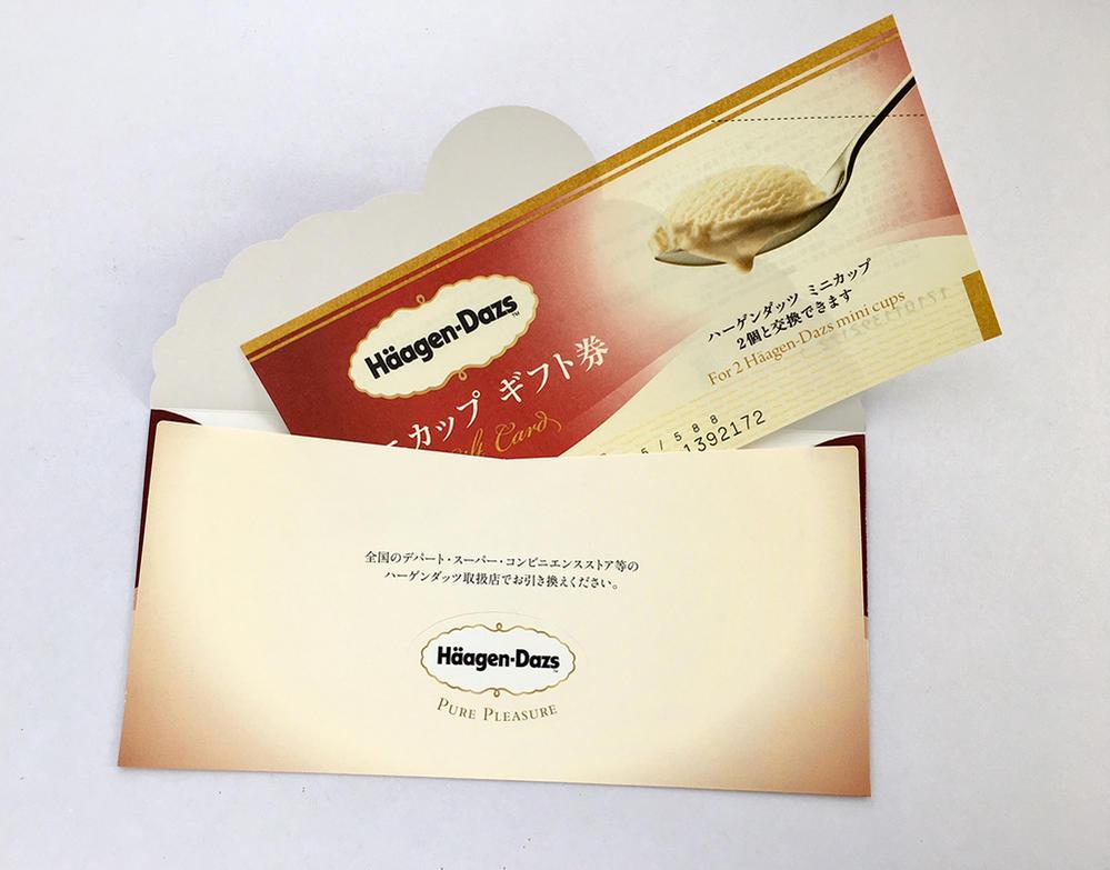 【メール便 送料無料】ハーゲンダッツミニカップ...の紹介画像3